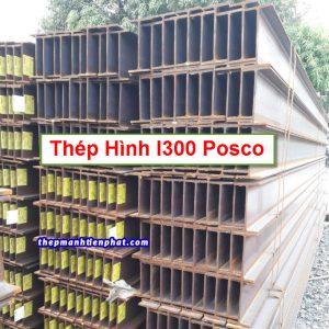 Thép hình i300