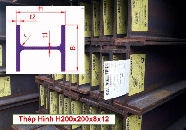 Thông số thép hình H200
